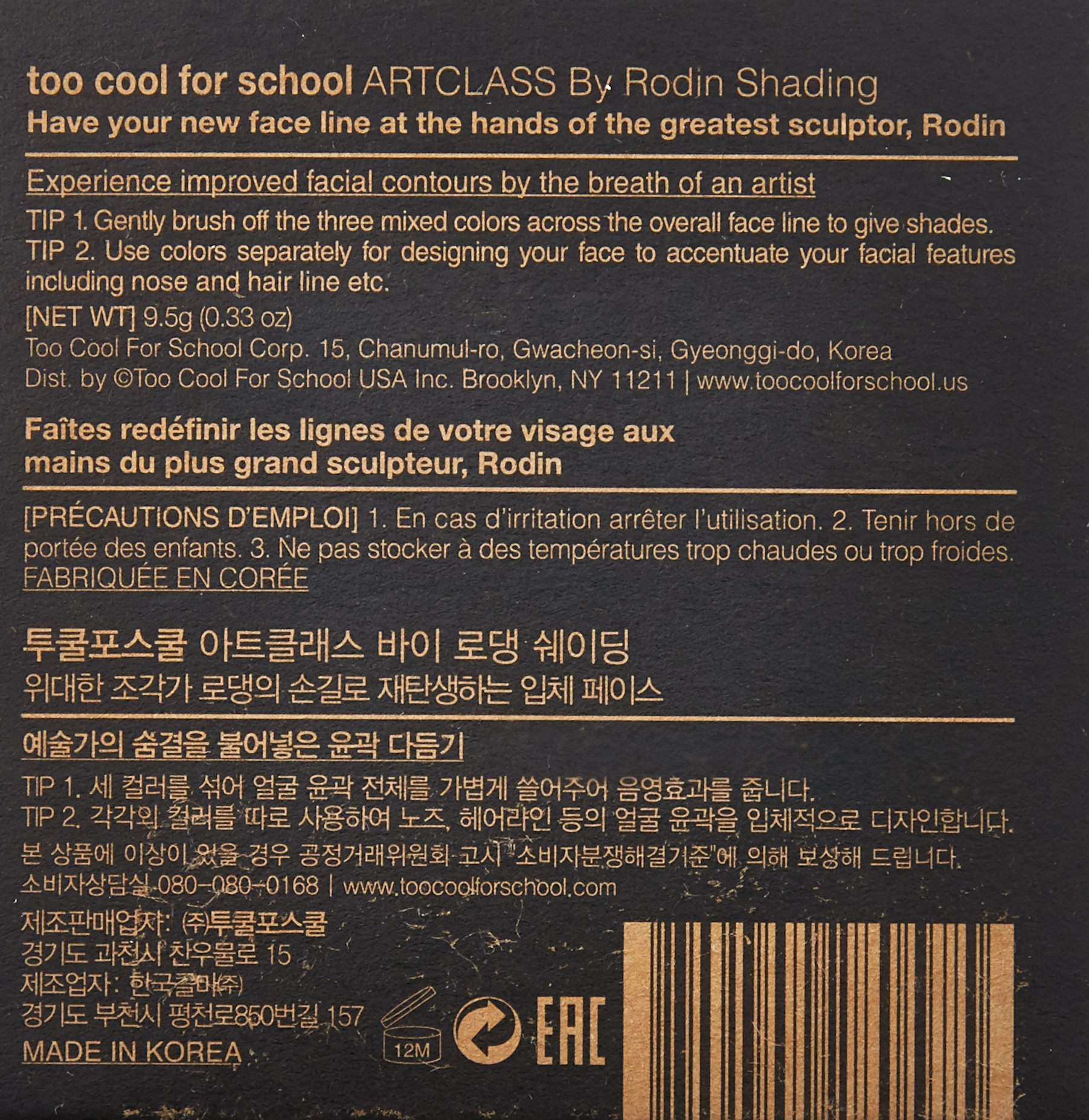 Too Cool For School by Roddin Face Blush, 0.335 Ounce by too cool for school (Image #2)