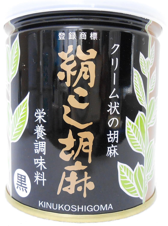 絹ごし胡麻 300g (黒) 12個セット価格。 B00EMO6YEG   12缶