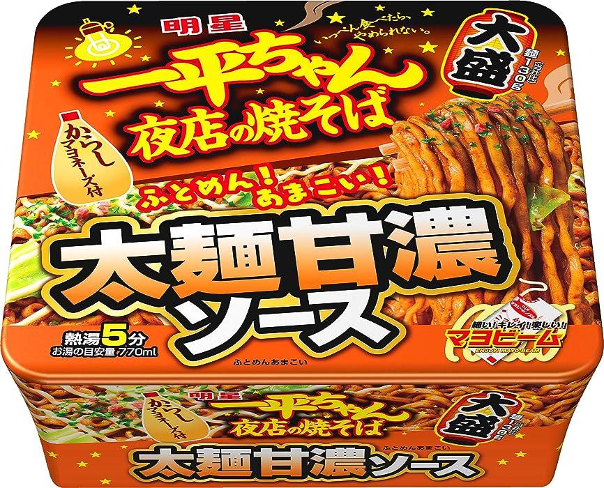 パックツーリスト裏切りブルダック炒め麺 カップ 105g×4個セット 激辛ラーメン
