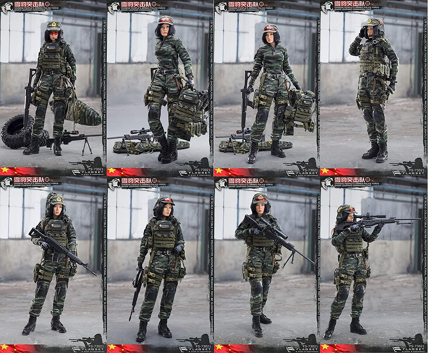 1//6 Scale Snow Leopard Female Sniper Leather Belt Flagset Action Figures