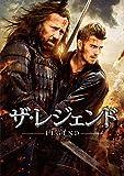 ザ・レジェンド [DVD]