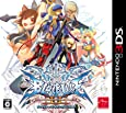 3DS用BLAZBLUE CONTINUUM SHIFT II