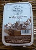 Kosmidis Drapetsona Handmade Classic vanilla halva 450g