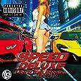 SPEED DELUXE –Liberty Walk Megamix- mixed by DJ NANA