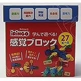 iRiNGO アイリンゴ27N 知育玩具 ブロック