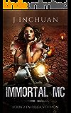 Immortal MC: Book 2: Emerick's Demon