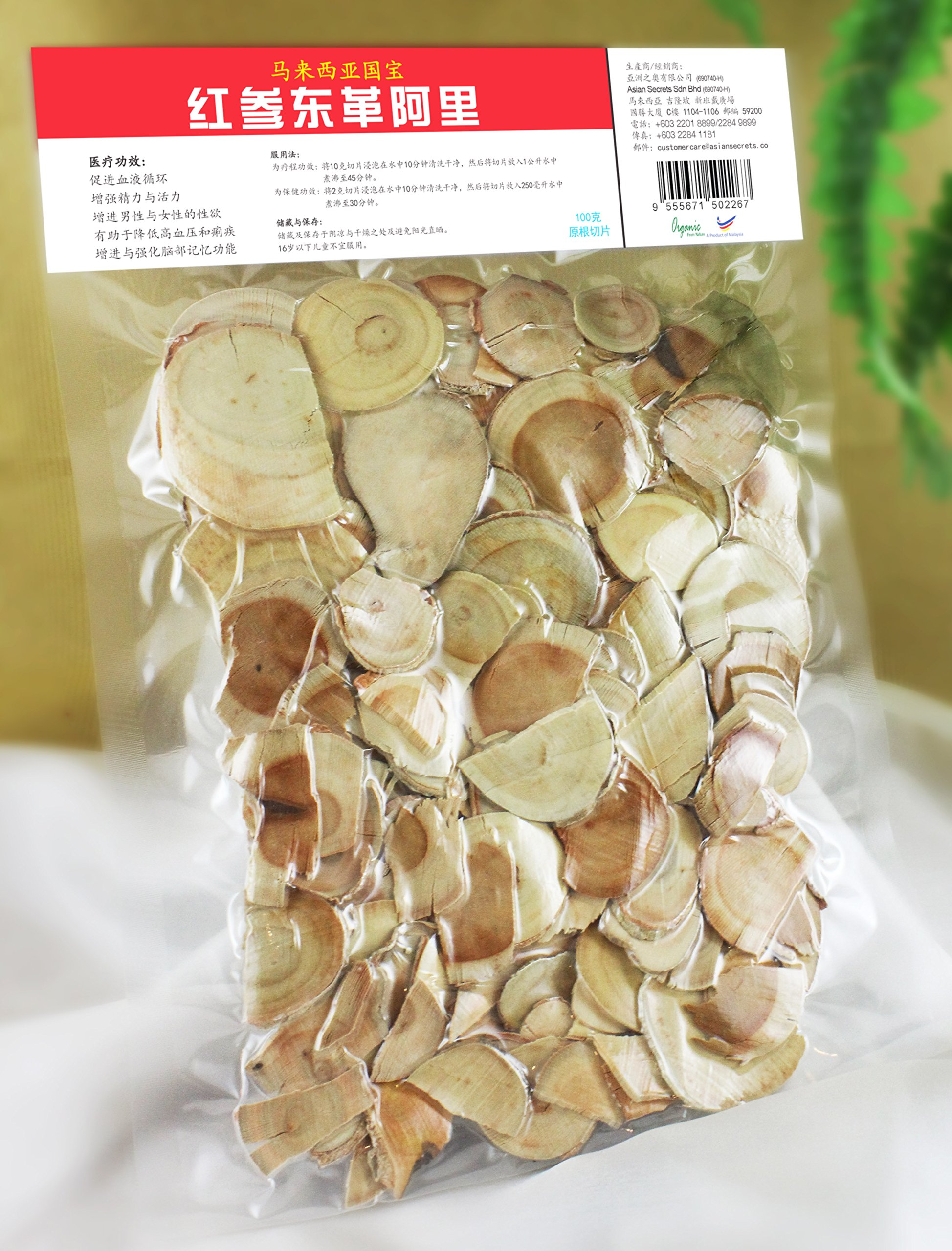 Natural Herbal Sex Booster, 100% Pure Red Tongkat Ali [Stema Tuberosa] Root Slices (100g) by Rahsia Herbal (Image #6)