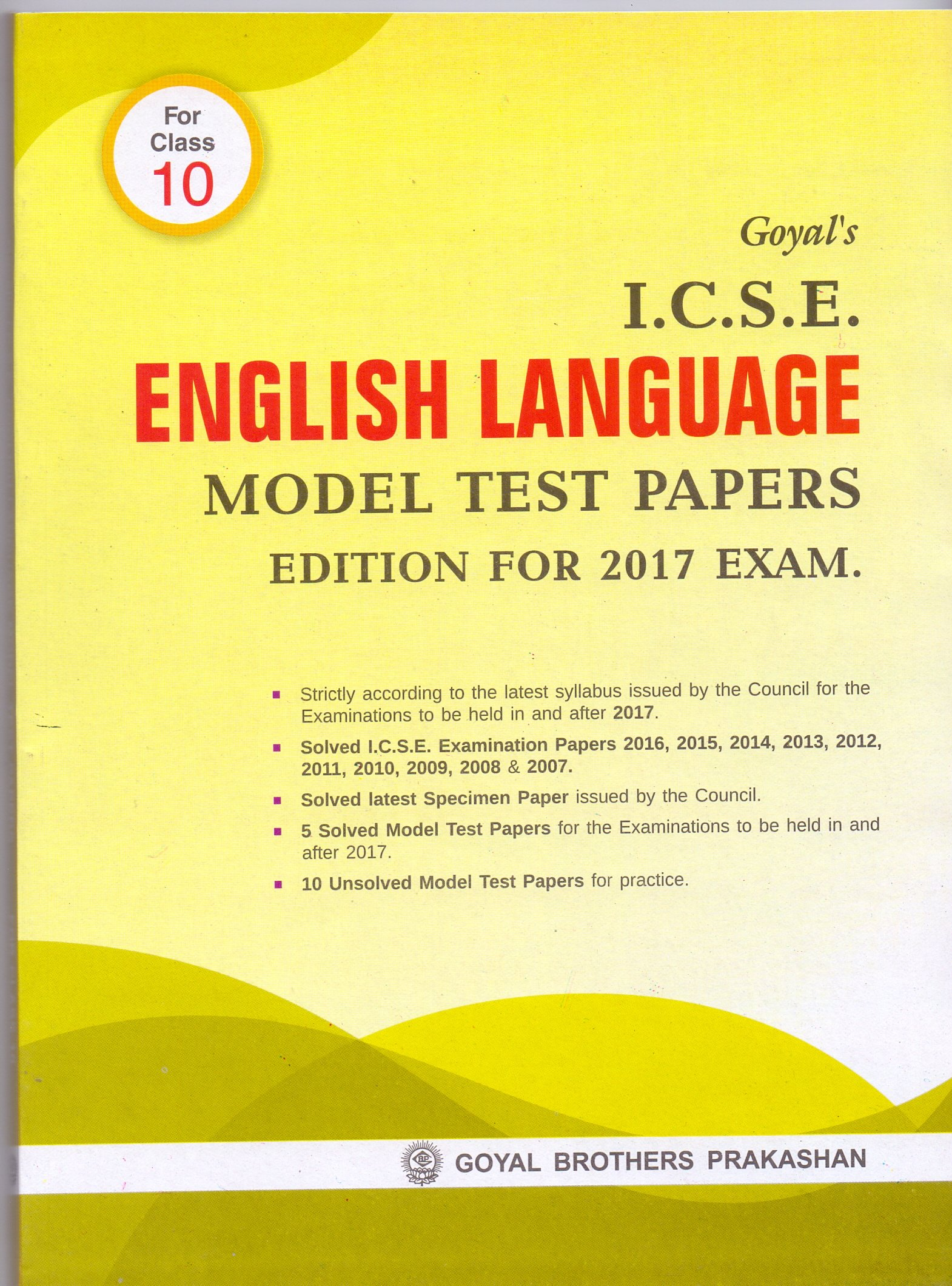 Amazon in: Buy Goyal's ICSE English Language Model Test Papers-Class
