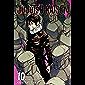 Jujutsu Kaisen, Vol. 10: Evening Festival (English Edition)