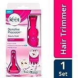 Veet Veet Sensitive Precision Beauty Styler Hair Trimmer, Pink