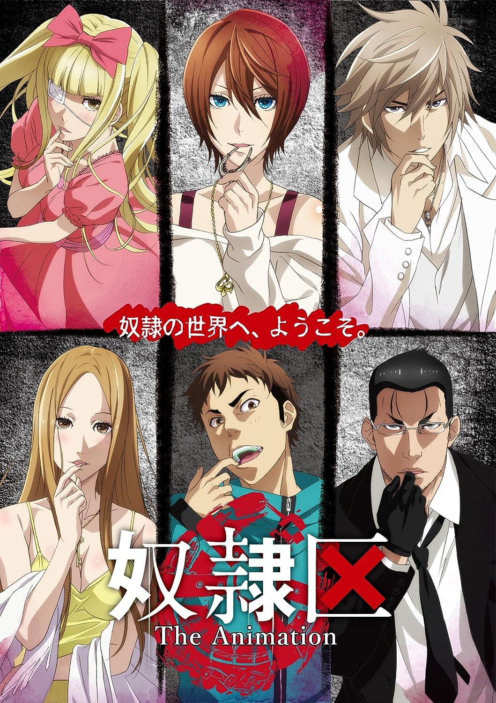 Amazon.co.jp | 奴隷区 The Animation VOL.6 [Blu-ray] DVD ...
