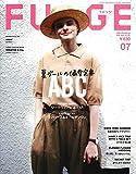 FUDGE -ファッジ- 2018年7月号 Vol.181