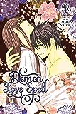 Demon Love Spell, Vol. 4
