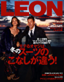 LEON 2019年 02月号 [雑誌]
