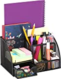 Utopia Home Metal Mesh 7-Compartment Office Desk Organizer - With 5 Main and 2 Shallow Compartments and Drawer - For Cards, Sticky Notes, Pens, Pencils, Notebooks-Black
