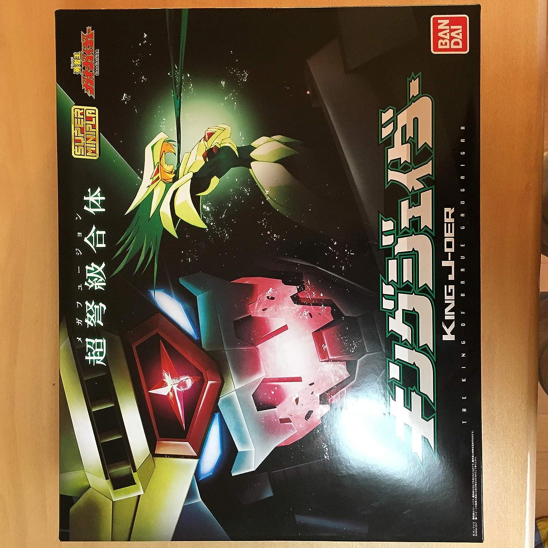 バンダイ スーパーミニプラ 勇者王ガオガイガー「キングジェイダー」 (食玩)   B076TQHCQK