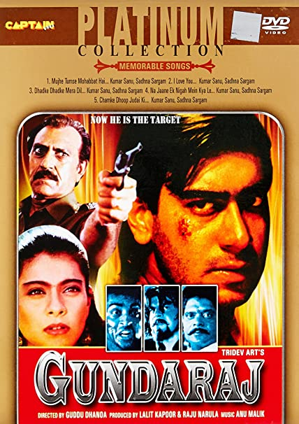 Amazon In Buy Gundaraj Dvd Blu Ray Online At Best Prices In India Movies Tv Shows