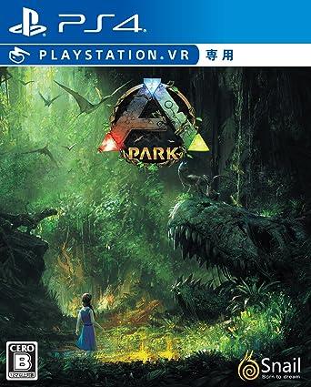 amazon ps4 ark park ゲーム