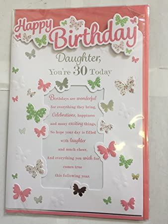 Happy Birthday Daughter Youre 30 Today Card 30th Thirty Pop Out Butterflies