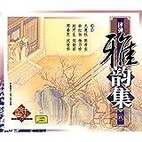评弹雅韵集2(CD)