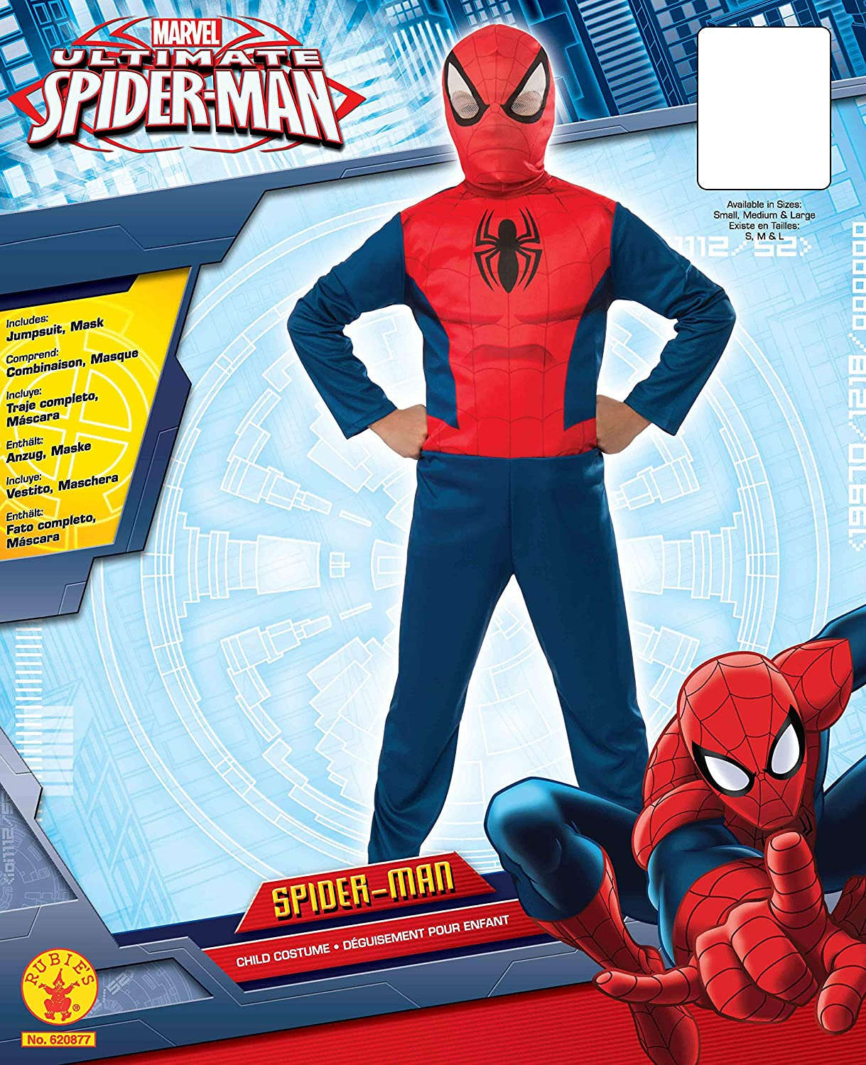 Rubies Official Disney Marvel Avengers Ultimate Spider-Man Classic ...