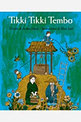 Tikki Tikki Tembo (Spanish language edition) Kindle Edition