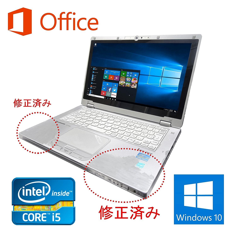【超目玉】 訳あり SSD:256GB【Microsoft Office 2016搭載】【Win 10搭載】Panasonic note Let's AX2/第三世代Core note AX2/第三世代Core i5-3300U 1.8GHz/メモリー:8GB/SSD:256GB/タッチパネル対応/11.6インチ/HDMI/USB 3.0/無線搭載/中古ノートパソコン/タブレット (SSD:256GB) B07DKWBYDN SSD:256GB, 国東町:147b7f59 --- ciadaterra.com