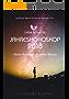 Liebe & Familie JAHRESHOROSKOP 2018: Deine Botschaft für jeden Monat