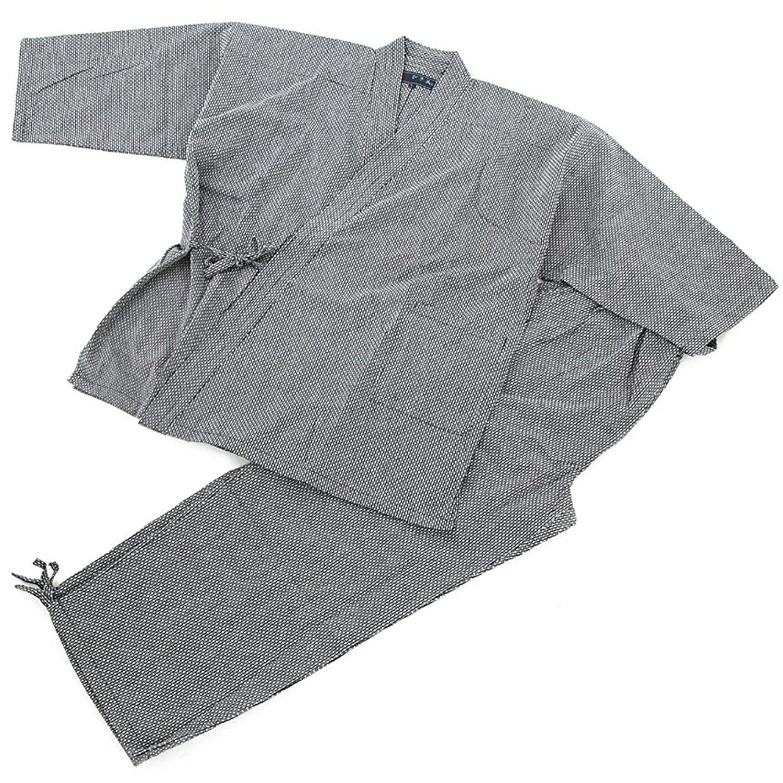 Edoten Men's Japan Ninjya Kimonoquilted clothes Sasiko Samue