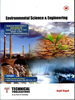 Buy programming and data structure ii anna university cse iii environmental science and engineering fandeluxe Image collections