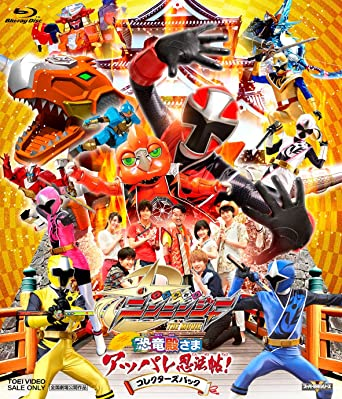Amazon.com: Sci-Fi Live Action - Shuriken Sentai Ninninger ...