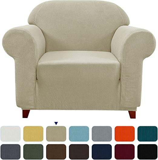 subrtex Jacquard Stretch Sofa Cover 1 Piece Polyester Fabric Slipcovers for Couch, Armchair, Recliner, Anti Slip Furniture Protector(Chair, Sand)