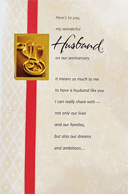 Anniversary Letter To My Husband.Amazon Com To My Wonderful Husband On Our Anniversary