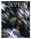 SEVEN HOMME(15) (CARTOPMOOK)