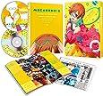 メガネブ!  vol.5 DVD 初回生産限定版 (初回特典:16pブックレット、ヒマ高新聞縮小版 通常特典:描き下ろしスリーブケース、キャラソン(鎌谷光希)・サントラ収録CD)