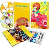 メガネブ!  vol.5 Blu-ray 初回生産限定版 (初回特典:16pブックレット、ヒマ高新聞縮小版 通常特典:描き下ろしスリーブケース、キャラソン(鎌谷光希)・サントラ収録CD)