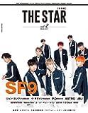 THE STAR[日本版]VOL.2 (メディアボーイMOOK)