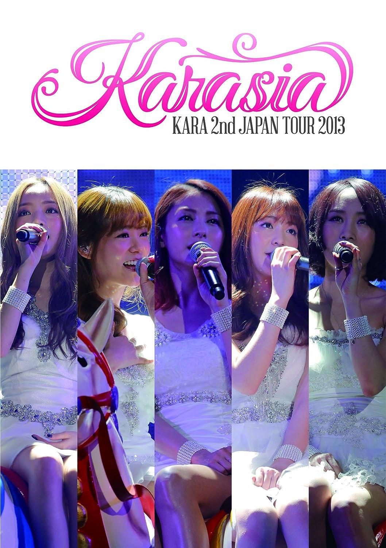 KARA 2nd JAPAN TOUR 2013 KARASIA (初回限定盤) [DVD] B00IMVFUK4