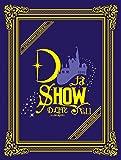 【メーカー特典あり】DなSHOW Vol.1(DVD3枚組+CD2枚組)(スマプラ対応)(初回生産限定盤)(ICカードステッカー付き)