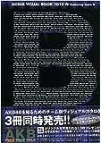 「AKB48 VISUAL BOOK 2010 featuring team B」 ([バラエティ])