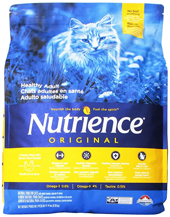 Amazon.com : Nutrience Original Healthy Adult Cat Food, 18-Pounds, Chicken Meal With Brown Rice Recipe : Pet Supplies