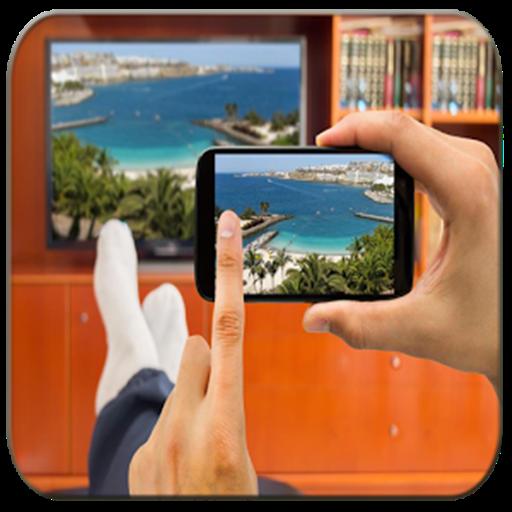 Screen Mirroring Mirror Screen To Tv Amazon Es
