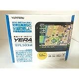 ユピテル オリジナルコンテンツ搭載ポータブルナビゲーション 5.0v型 YPL503si
