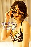 SHIZUKA LoveLace vol.4~SHIZUKA(Chelsy)&SEIICHI UOZUMI~ (月刊デジタルファクトリー)