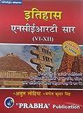 History(Hindi) N.C.E.R.T SAR