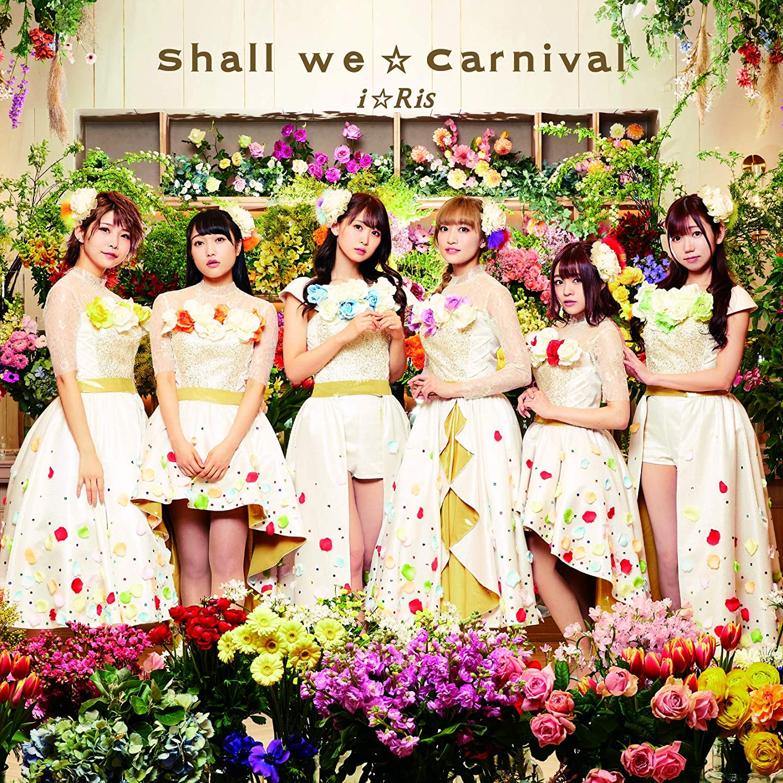 Regular Edition (CD + Blu ray)