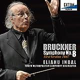 ブルックナー:交響曲第8番(ノヴァーク第1稿1887年版)