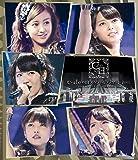 ℃-ute(910)の日スペシャルコンサート2014 Thank you ベリキュー! In 日本武道館[前篇] [Blu-ray]