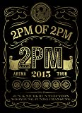 2PM ARENA TOUR 2015 2PM OF 2PM(初回生産限定盤) [DVD]