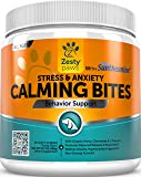Calming Soft Chews for Dogs - Anxiety Composure Aid Treats With Suntheanine - Organic Hemp Oil & Valerian Root + L Tryptophan for Dog Stress Relief - Great for Storms + Barking & Chewing - 90 Count